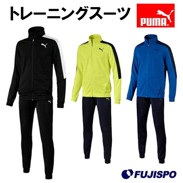 トレーニングスーツ(851933)【プーマ/PUMA】プーマ ジャージ上下セット トレーニングウェア