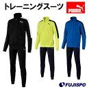 トレーニングスーツ(851933)【プーマ/PUMA】プーマジャージ上下セットトレーニングウェア