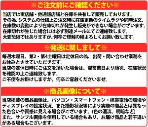 ACEコンペティション(DKN33-BS4190)【アディダス/adidas】アディダスキーパーグローブ