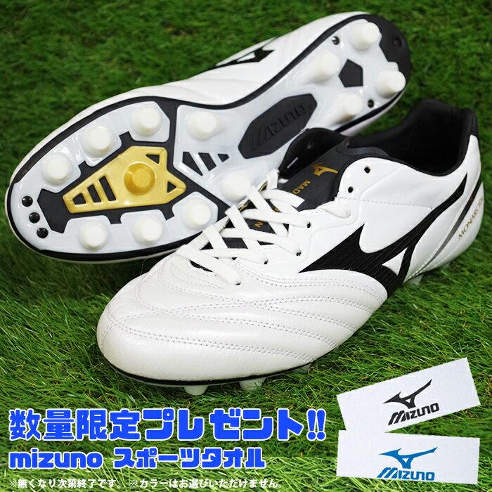 モナルシーダ 2 JAPAN / MONARCIDA II(P1GA182109)ミズノ サッカースパイク ホワイト×ブラック【ミズノ/Mizuno】