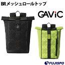 BRメッシュロールトップ(GG-0224)ガビック(GAViC)バックパックリュック