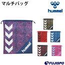 マルチバッグ(HFB7046)【ヒュンメル/hummel】ヒュンメルマルチケース