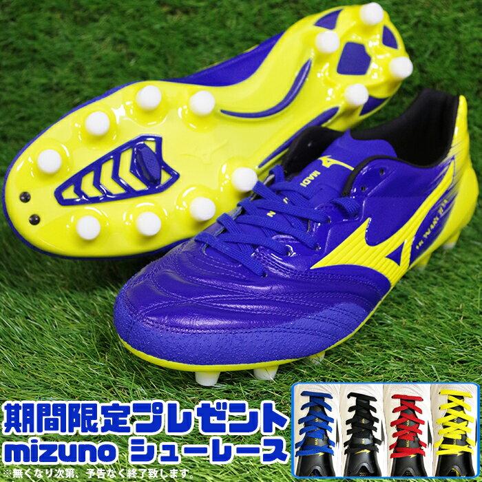 モナルシーダ 2 NEO JAPAN / MONARCIDA II(P1GA182045)ミズノ サッカースパイク ネイビー×イエロー【ミズノ/Mizuno】