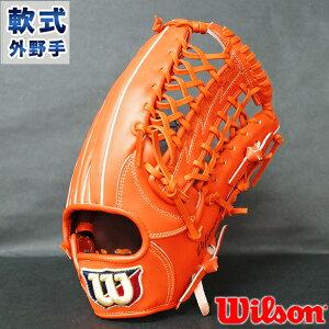 軟式グラブD-MAX外野ウィルソン(Wilson)【野球・ソフト】グローブ右投げ(WTARDR7WF-21)
