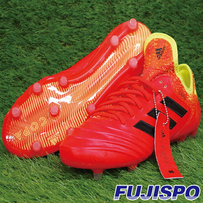 コパ 18.1 FG/AG アディダス(adidas) サッカースパイク ソーラーレッド× コアブラック×ソーラーイエロー (DB2169)【2018年6月アディダス】