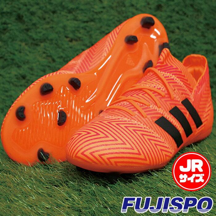 ネメシス 18.1 FG/AG J アディダス(adidas) ジュニアサッカースパイク ゼスト×コアブラック×ソーラーレッド (DB2350)【2018年6月アディダス】