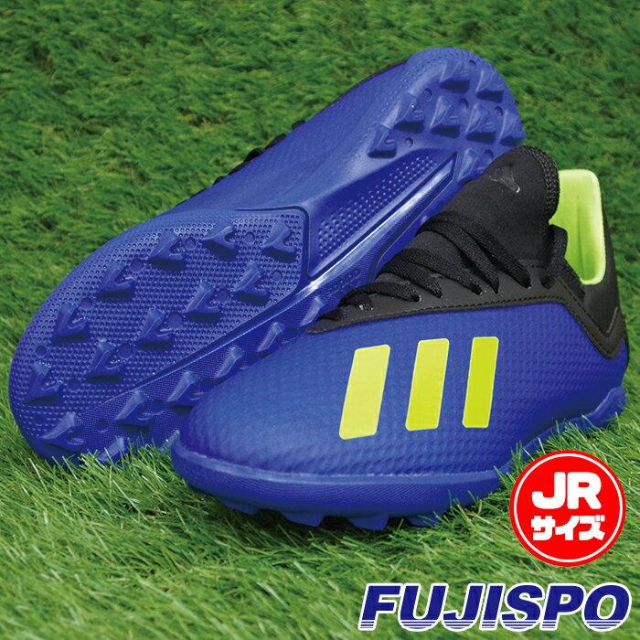 エックス タンゴ 18.3 TF J アディダス(adidas) ジュニアトレーニングシューズ フットボールブルー×ソーラーイエロー×コアブラック (DB2422)【2018年6月アディダス】