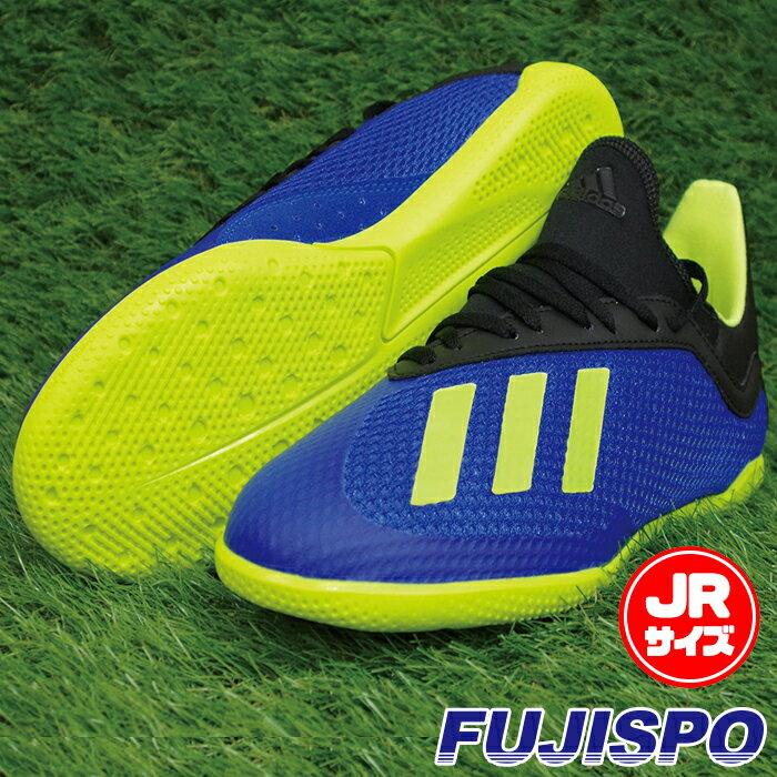 エックス タンゴ 18.3 IN J アディダス(adidas) ジュニアフットサルシューズ フットボールブルー×ソーラーイエロー×コアブラック (DB2425)【2018年6月アディダス】