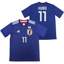 アディダスKidsサッカー日本代表ホームレプリカユニフォーム半袖背番号11久保裕也(DRN90-KUBO)アディダス(adidas)ジュニアキッズレプリカウェア日本代表