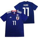 アディダスサッカー日本代表ホームレプリカユニフォーム半袖背番号11久保裕也(DRN93-KUBO)アディダス(adidas)レプリカウェア日本代表