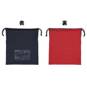 ローリングス(Rawlings)グラブ袋エンボスマーク【野球・ソフト】グローブ袋ツートンカラー(EAC8S01)