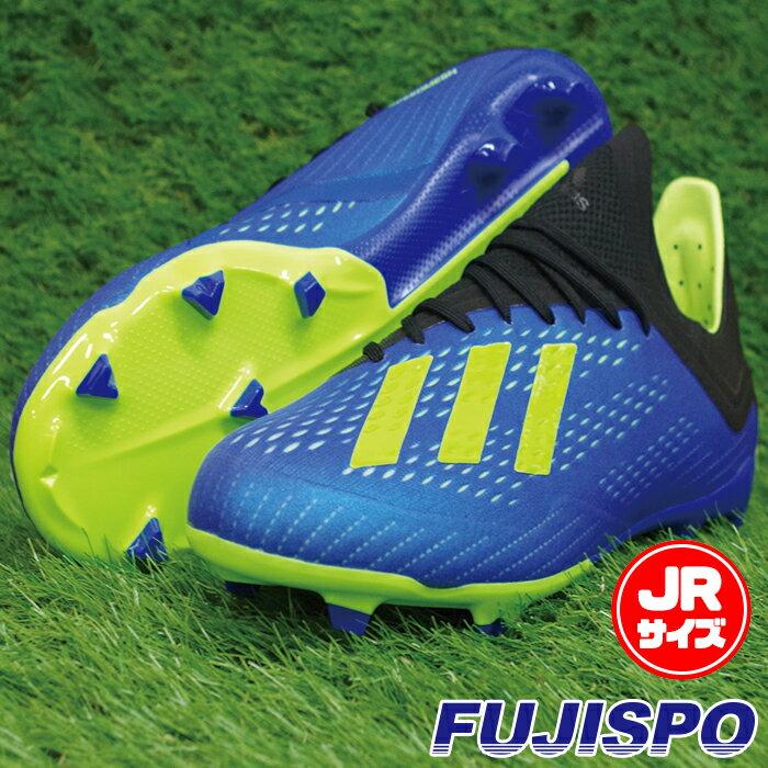 エックス 18.1 FG/AG J アディダス(adidas) ジュニアサッカースパイク フットボールブルー×ソーラーイエロー×コアブラック (DB2428)【2018年6月アディダス】