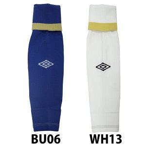セパレートストッキング(UQS8003N)アンブロ(umbro)サッカーストッキングソックス靴下セパレート