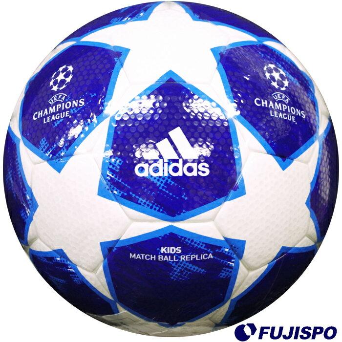 フィナーレ 18-19 キッズ 4号球(AF4400BW) サッカーボール 4号球 ブルー×ホワイト アディダス(adidas)