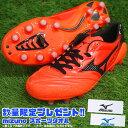 モナルシーダ 2 ネオ ジャパン / MONARCIDA II NEO JAPAN ミズノ(mizuno) サッカースパイク オレンジ×ブラック (P1GA…