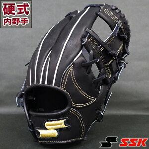 硬式グラブスペシャルメイクアップ内野エスエスケイ(SSK)【野球・ソフト】グローブ右投げ(SMG345F-90)