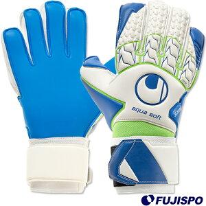 ウールシュポルトアクアソフト(1011072-01)キーパーグローブキーパー手袋ホワイト×パシフィックブルー×フローグリーンウールシュポルト(uhlsport)
