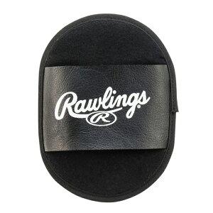 ローリングス(Rawlings)メンテナンスミット【野球・ソフト】グラブ手入れメンテナンスツヤ出し仕上げ(EAOL6S12)