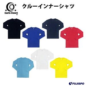 クルーインナーシャツ(EC03)アールズコート(Earlscourt)インナーシャツアンダーシャツフィットインナー長袖