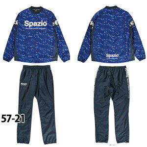 Jr.デジカモピステシャツ&ピステパンツ(GE0535-GE0537)スパッツィオ(Spazio)ジュニアピステ上下セット裏メッシュピステ