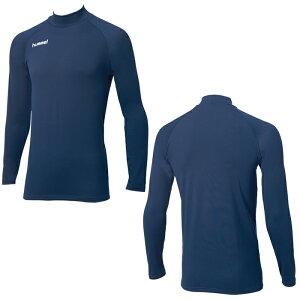 あったかインナーシャツ(HAP5147)ヒュンメル(hummel)長袖インナーシャツ裏起毛インナー