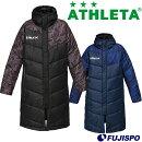 ベンチコート(04123)アスレタ(ATHLETA)ベンチコートロングコート中綿コート
