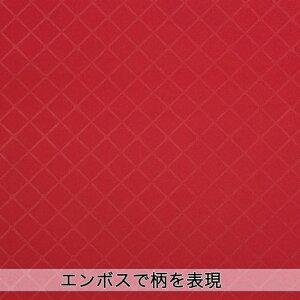 ミズノ(mizuno)ジュニアトレーニングジャケット【野球・ソフト】少年キッズトレーニングウェアウインドシャツ長袖ハイネック(12JE8J33)