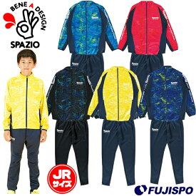 Jr. ロゴトレーニングジャケット&トレーニングパンツ (GE0538-GE0539)スパッツィオ(Spazio) ジュニア ジャージ上下セット ボンディング【ボンディング】