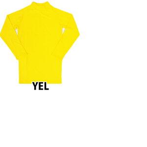 暖伸びDANNOBI裏起毛フィットハイネックアンダーシャツ裏起毛フィットインナーシャツ(PAW1208)株式会社プリティ長袖インナーシャツ長袖アンダーシャツジュニア