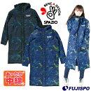 ロゴ中綿ベンチコート(TP0517)スパッツィオ(Spazio)ベンチコートロングコート中綿コート
