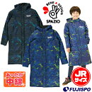 Jr.ロゴ中綿ベンチコート(TP0524)スパッツィオ(Spazio)ジュニアベンチコートロングコート中綿コート