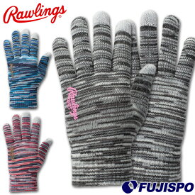 ローリングス(Rawlings) のびのび ニット手袋【野球・ソフト】ニット 手袋 防寒具 アクセサリ (EAC8F12)