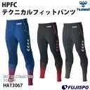 HPFC-テクニカルフィットパンツ (HAT3067)【ヒュンメル/hummel】ジャージパンツ