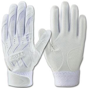 ゼット(ZETT)バッティング手袋インパクトゼット両手【野球・ソフト】バッティンググローブ手袋高校野球対応(BG999HS)