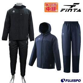 ddd55fe297548 中綿ライトジャケット ウォーマーパンツ 上下セット (FT8040-FT8035)フィンタ(Finta)