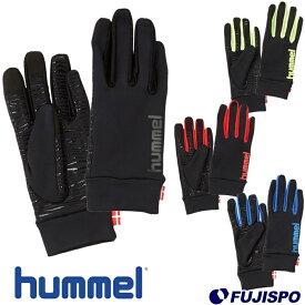 フィールドグローブ (HFA3041)ヒュンメル(hummel) 手袋 防寒アイテム【ゆうパケット発送になります※お届けまでに1週間程かかる場合があります】