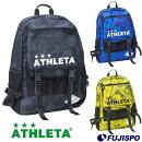 ジュニアバックパック(05233J)アスレタ(ATHLETA)バッグパックリュック