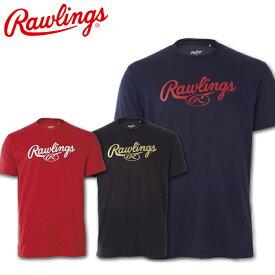 ローリングス(Rawlings) ジュニア ロゴTシャツ 半袖【野球・ソフト】キッズ トレーニングウェア Tシャツ 丸首 (AST8S12J)