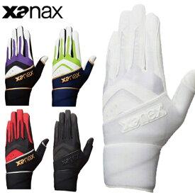 リストサポート一体型 バッティンググローブ(片手用)【ザナックス/Xanax】【野球・ソフト】バッティンググローブ バッティング手袋(BBG57H2)