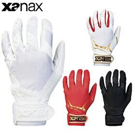 【ザナックス/Xanax】守備用手袋(左手用)【野球・ソフト】守備用 手袋 グラブ グローブ(BBG84H)