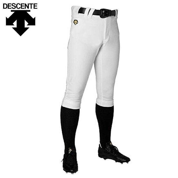 デサント DESCENTE ユニフィットパンツ ショートフィットパンツ (野球 ソフト) 練習着 ユニフォーム パンツ (DB1014P)