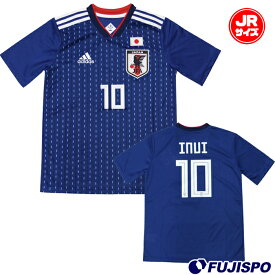 80491e718ae4bd アディダス Kidsサッカー日本代表 ホームレプリカユニフォーム半袖 背番号10 乾 貴士 (DRN90