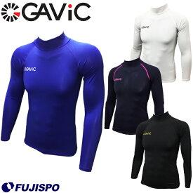 ストレッチ インナートップ (GA8336) 生地薄目 ガビック(GAViC) 長袖インナーシャツ フィットインナー【ゆうパケット発送になります※お届けまでに1週間程かかる場合があります】