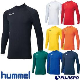 あったかインナーシャツ (HAP5147)ヒュンメル(hummel) 長袖インナーシャツ 裏起毛インナー 【ゆうパケット発送になります※お届けまでに1週間程かかる場合がありま】