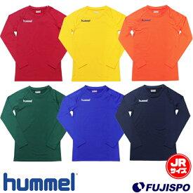 ジュニア あったか丸首インナーシャツ (HJP5147CC)ヒュンメル(hummel) ジュニア 長袖インナーシャツ 裏起毛インナー【ゆうパケット発送になります※お届けまでに1週間程かかる場合がありま】