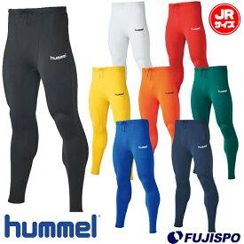 ジュニア あったかインナーパンツ (HJP6033)ヒュンメル(hummel) ジュニア インナーパンツ 裏起毛インナー【ゆうパケット発送になります※お届けまでに1週間程かかる場合があります】