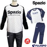 Jr.ピステシャツ&ピステパンツ(PA0033-PISUTE)スパッツィオ(Spazio)ジュニアピステ上下セット