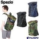 カモフラバックパック(BG0101)スパッツィオ(Spazio)バックパックリュック