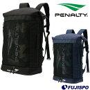 ラップアップバックパック(PB9550)ペナルティ(PENALTY)バックパックリュックサック