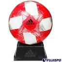 コネクト19 Jリーグ ルヴァンカップ ミニボール(AFM102LC) サッカーボール ミニボール 記念ボール レッド×ホワイト…